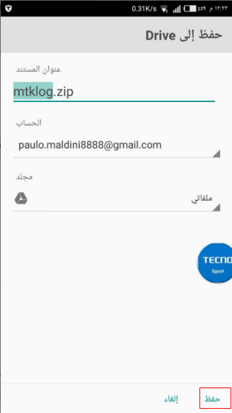 MTK LOG tool instructions - TECNO MOBILE COMMUNITY OFFICIAL